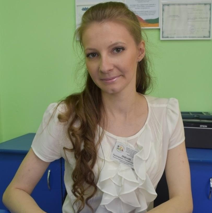 Екатерина Станиславовна Цыбань