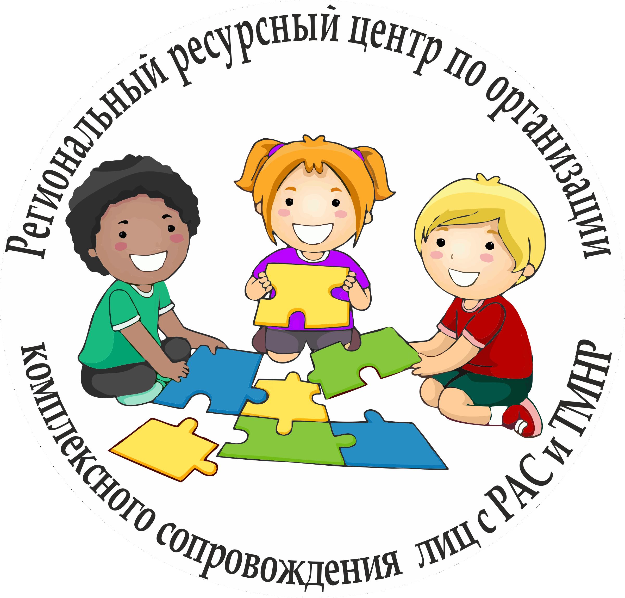 логотип итог